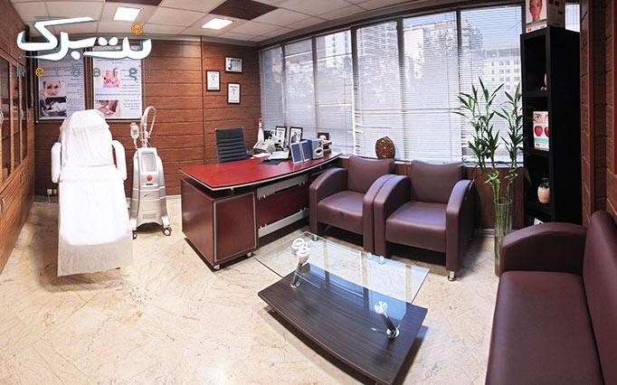 میکرودرم در مطب خانم دکتر میرئی