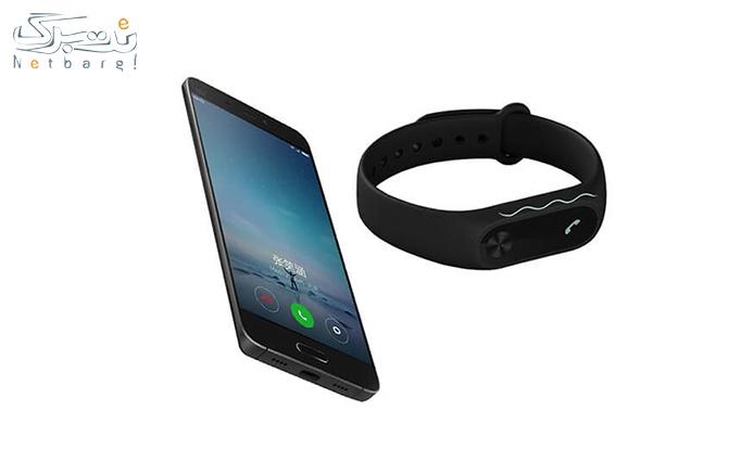 جشنواره محصولات شیائومی: دستبند مدل Miband 2 از تامین کالای نت برگ