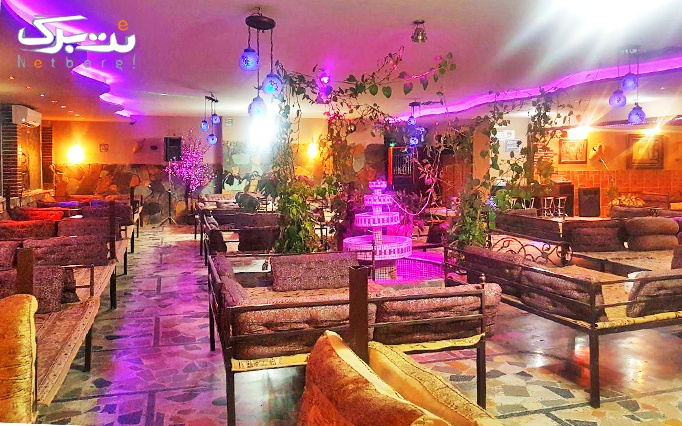 کافه رستوران افق طلایی با سرویس چای سنتی دو نفره (ویژه)