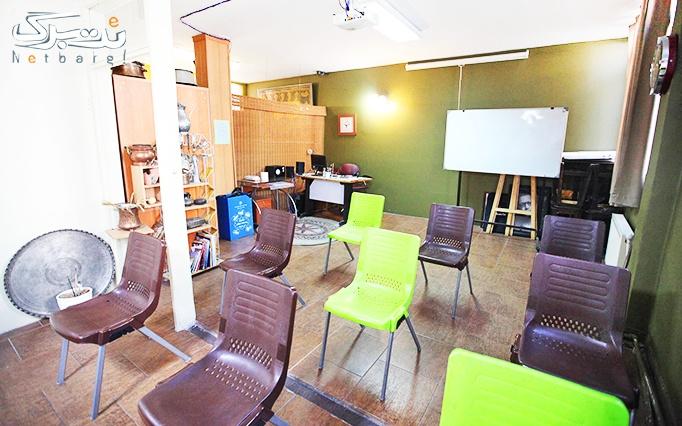 کارگاه طراحی فیگور در آموزشگاه نماد