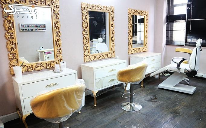 پاکسازی پوست در آرایشگاه سلنا