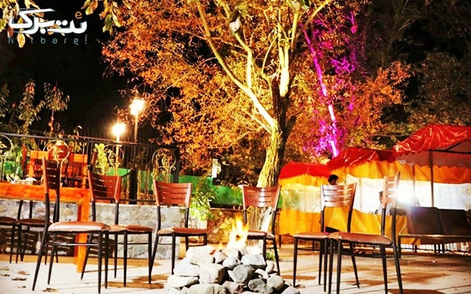 منوی باز غذای اصلی در باغ رستوران مروارید