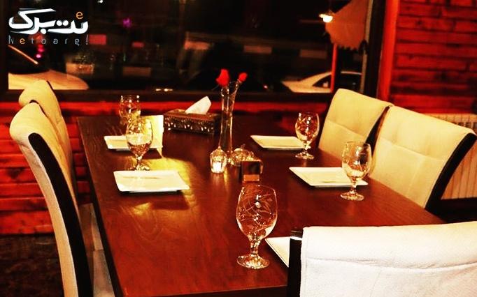 سرویس چای سنتی دو نفره در باغ رستوران مروارید