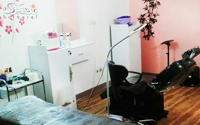 پارافین تراپی در آرایشگاه رزلند