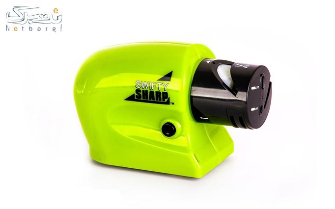 چاقو تیز کن برقی از فروشگاه آروگو 2