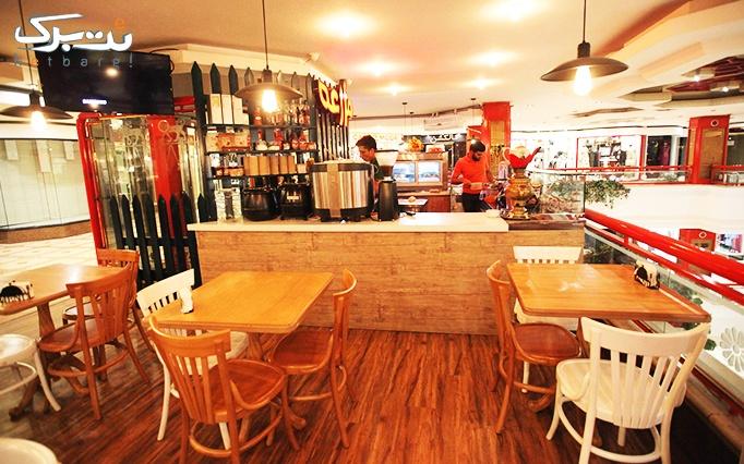 کافه رستوران مزرعه با منو باز نوشیدنی های گرم یا سرد