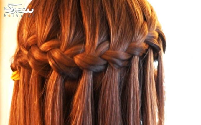 انواع بافت مو در آرایشگاه مه گل