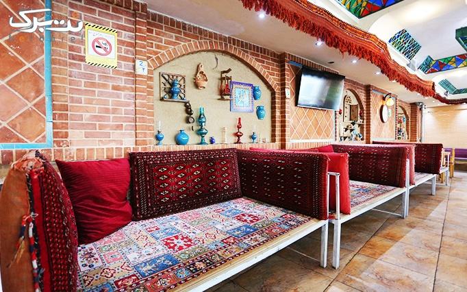 سفره خانه سنتی عیاران با منوی غذای اصیل ایرانی