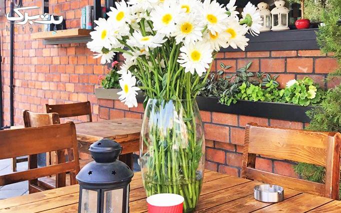 کافه مونامی با منوی باز انواع صبحانه