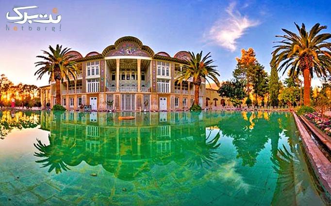 سفر به شهر شیراز با پرشین سفر آرامش