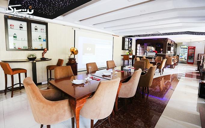 کافه رستوران ستاره ایرانی با منوی باز غذایی