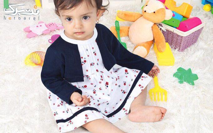پیراهن دخترانه گلدار از فروشگاه کوتون کیدز