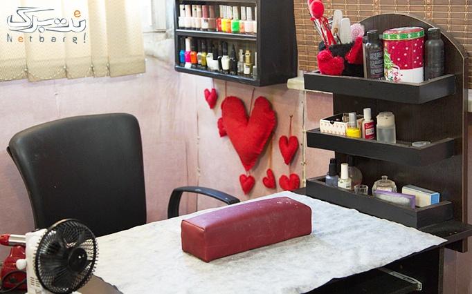 کاشت و ترمیم ناخن در آرایشگاه آرزو