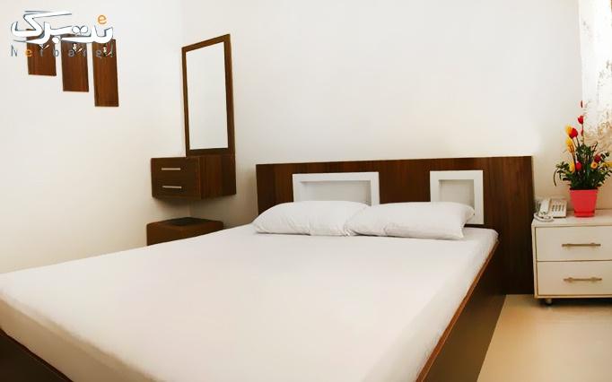 اقامت فولبرد در هتل آروین