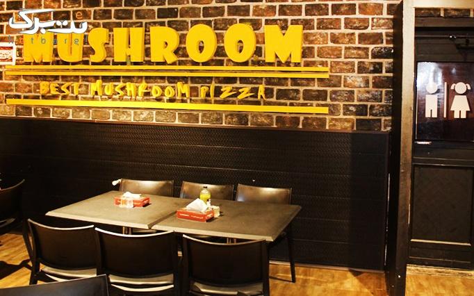پیتزا قارچ با منو باز بشقاب داغ و غذاهای ایتالیایی