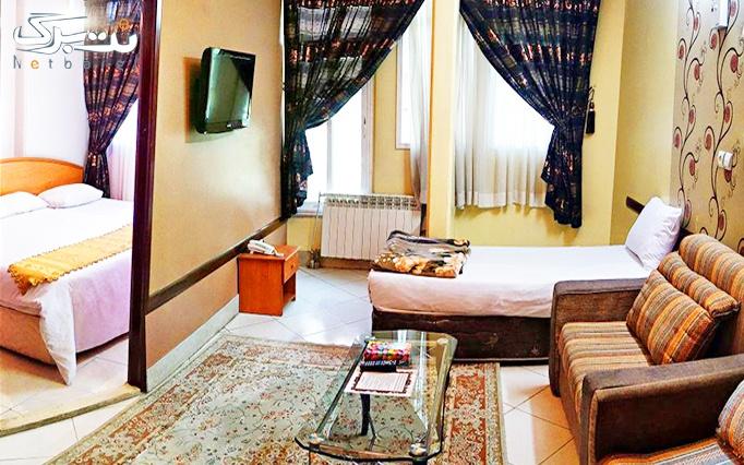 اقامت همراه با بوفه صبحانه در هتل آپارتمان میزبان