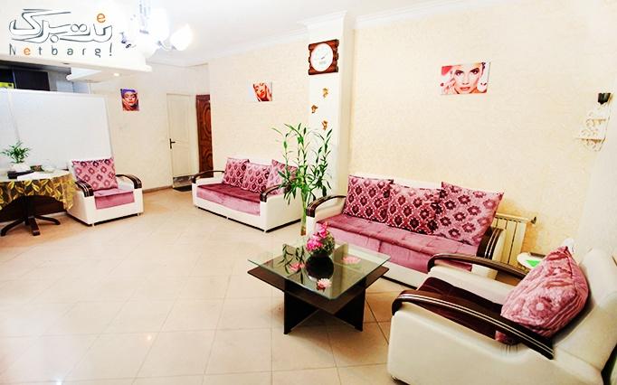 میکرودرم در مطب خانم دکتر محمودی