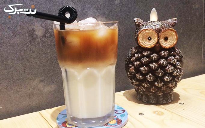 کافه کوکن با منو باز نوشیدنی های سرد و گرم