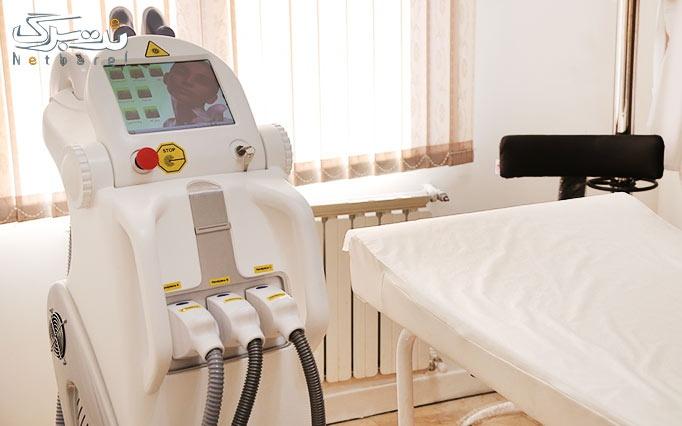 تزریق ژل و بوتاکس در مطب خانم دکتر منتصری