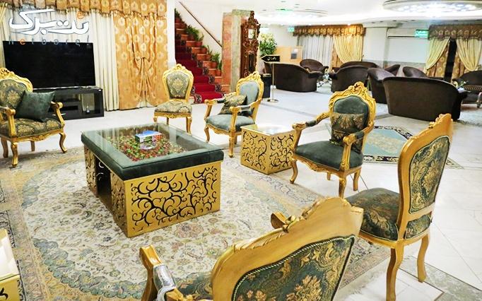 اقامت تک در هتل 3 ستاره  تاپ خانه سبز