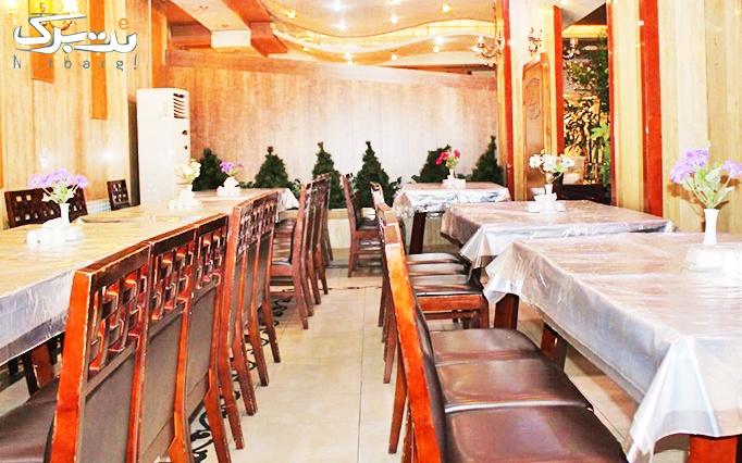 ناهار و شام دلپذیر در رستوران هتل آپارتمان میزبان