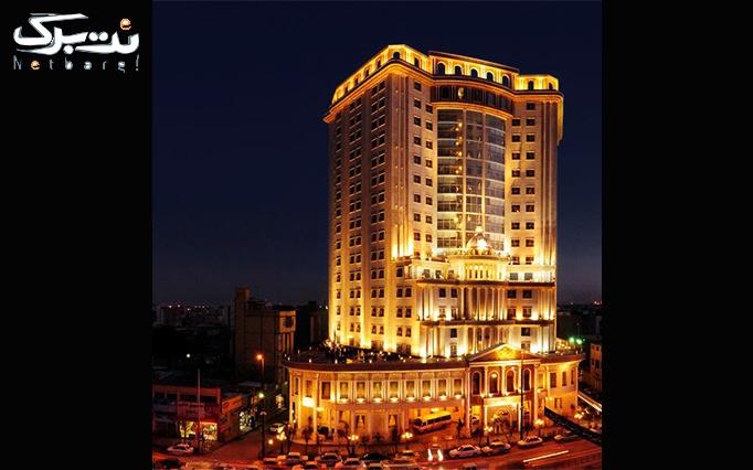 بی نظیر و مجلل ترین بوفه صبحانه در هتل قصر طلایی
