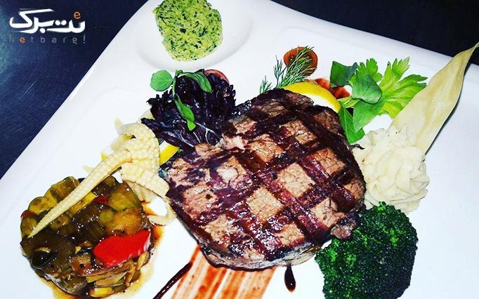 فست فود chef با منوی باز غذاهای لذیذ و خوشمزه