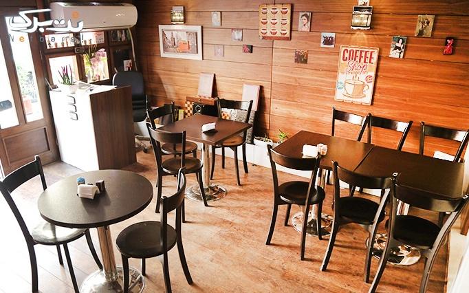 کافه بارلوتی با منوی باز کافی شاپ