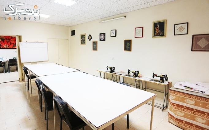آموزش آشنایی با چرم و کیف چرمی در آموزشگاه جلوه