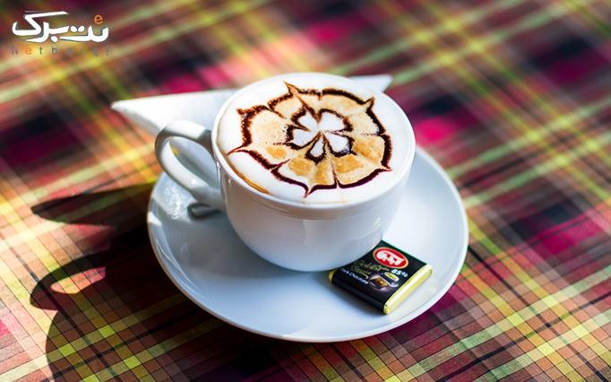 کافه گرام با منوی باز کافی شاپ