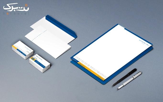 آموزش طراحی پروژه های گرافیکی در ویژگان