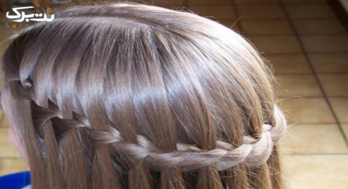 بافت مو در آرایشگاه گل رز