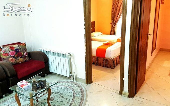 اقامت در هتل برین