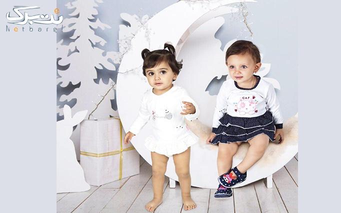 پیراهن دخترانه در 2 طرح از فروشگاه کوتون کیدز