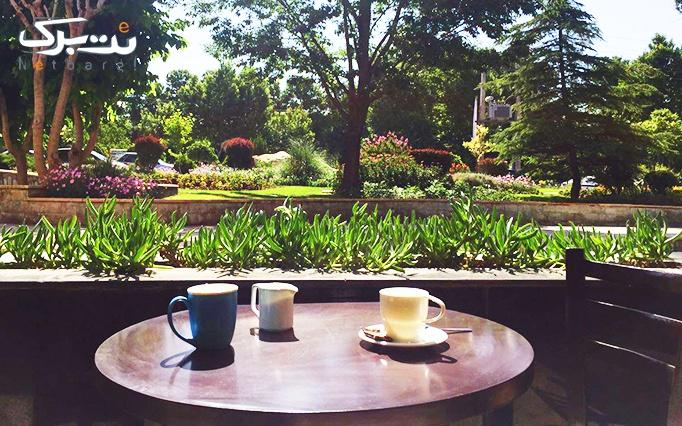 کافه برگر لاماژ با منو باز کافه
