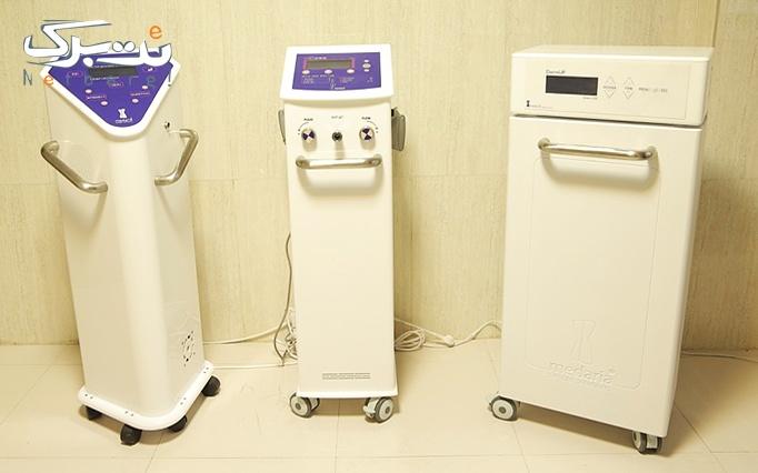 لاغری با دستگاه اندرمولوژی در مطب دکتر صدیقی
