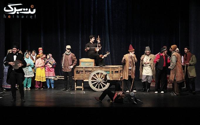 تئاتر شال و انگشتر در تماشاخانه سنگلج