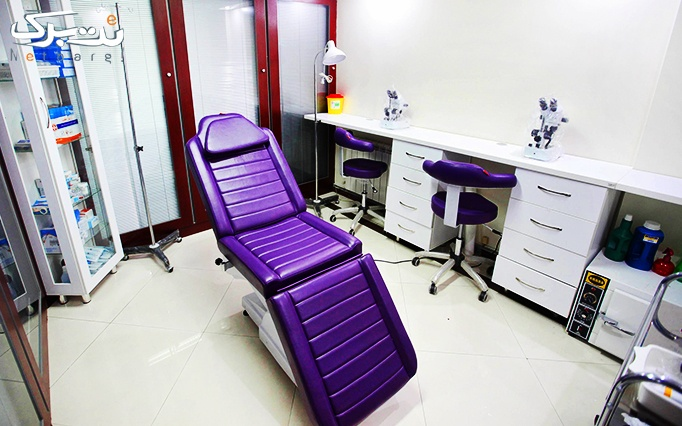 تزریق ژل در مطب دکتر مهدوی راد