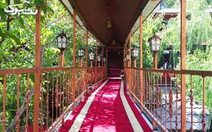 رستوران الماس با منوی غذایی و چای سنتی عربی