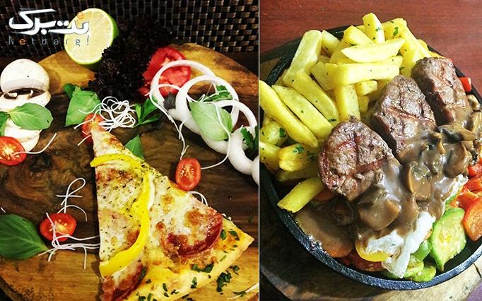 منوی باز ایرانی ایتالیایی در کافه رستوران منو