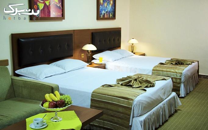اقامت در هتل سی برگ( 3ستاره)