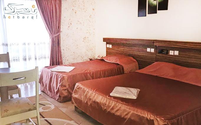 اقامت در هتل 3 ستاره عرش نوشهر