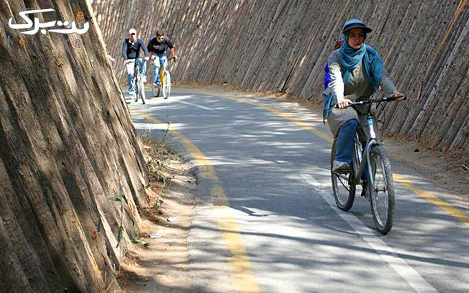 لذت دوچرخه سواری در پارک چیتگر