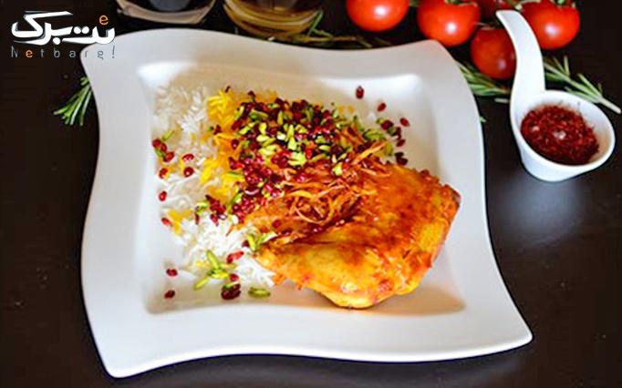 رستوران پاتریس با مرغ مخصوص
