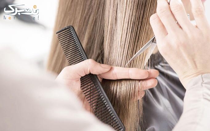 کوتاهی مو در آرایشگاه هما دخت