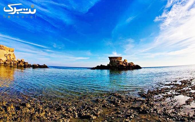 سفر 3 روزه به جزیره کیش با پرشین سفر آرامش