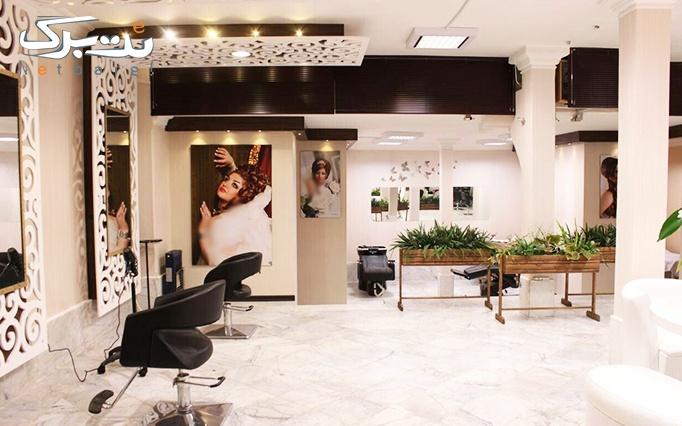 رنگ مو در آرایشگاه خانه سپید