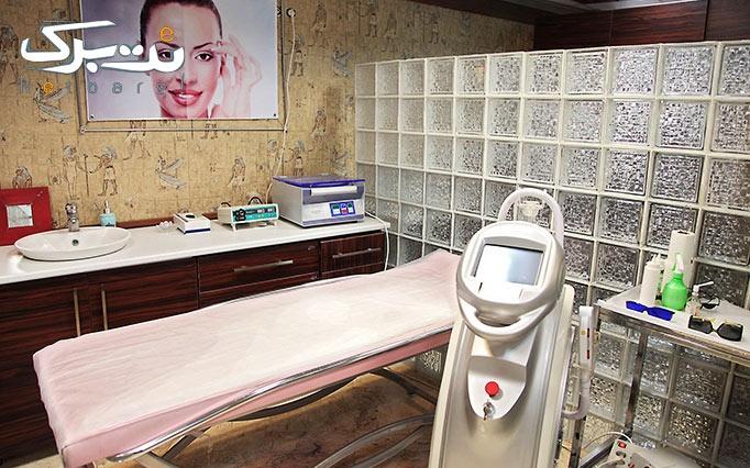 هیدرودرم در مطب خانم دکتر میرئی