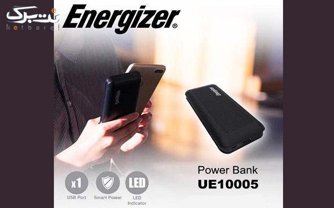 پاور بانک انرژیزر |Energizar از شرکت رایانه همراه