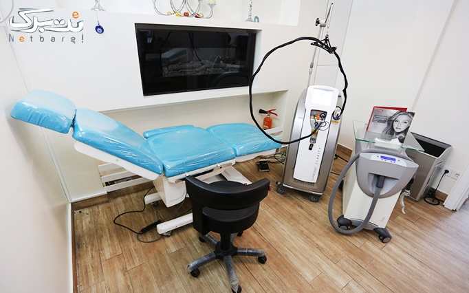 لیزر  با دستگاه الکس در مطب دکتر یزدخواستی